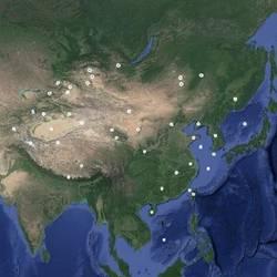 China and Mongolia